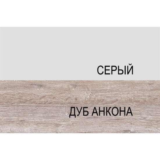 Алеся шкаф настенный 1D/40 анкона