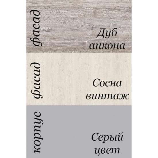 Алеся кухонный шкаф 2D/80 сосна