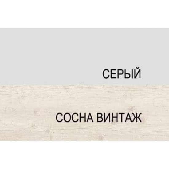 Алеся кухонный шкаф  2D/60 сосна